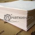 Фильтровальная бумага в листах