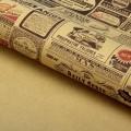 Декоративная крафт бумага