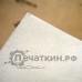 Фильтровальная бумага лабораторная в листах