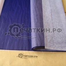 Бумага копировальная А4, 50 листов, фиолетовая