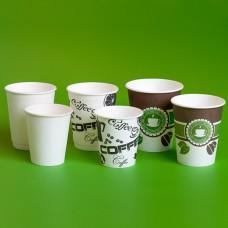 Бумажные стаканы для горячих напитков объемом 250 мл.