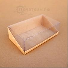 Коробочка c прозрачной пластиковой крышкой, крышка - дно