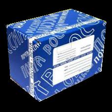 Оригинальные синие коробки Почта России