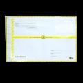Пластиковый (полиэтиленовый) пакет для почтовых отправлений 1 классом
