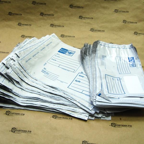 Пакеты пвд с логотипом 100 штук