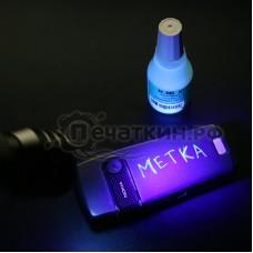 Неоновая флуоресцентная краска на водной основе