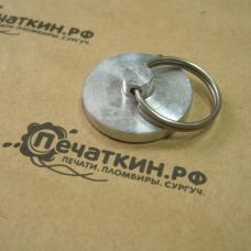 Печать под пластилин с кольцом из алюминия