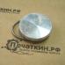 Металлическая печать с кольцом