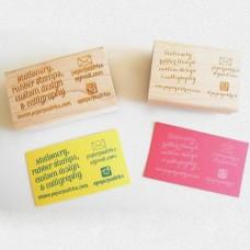 Штампы визитки