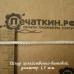 Шнур хозяйственно-бытовой вязанный