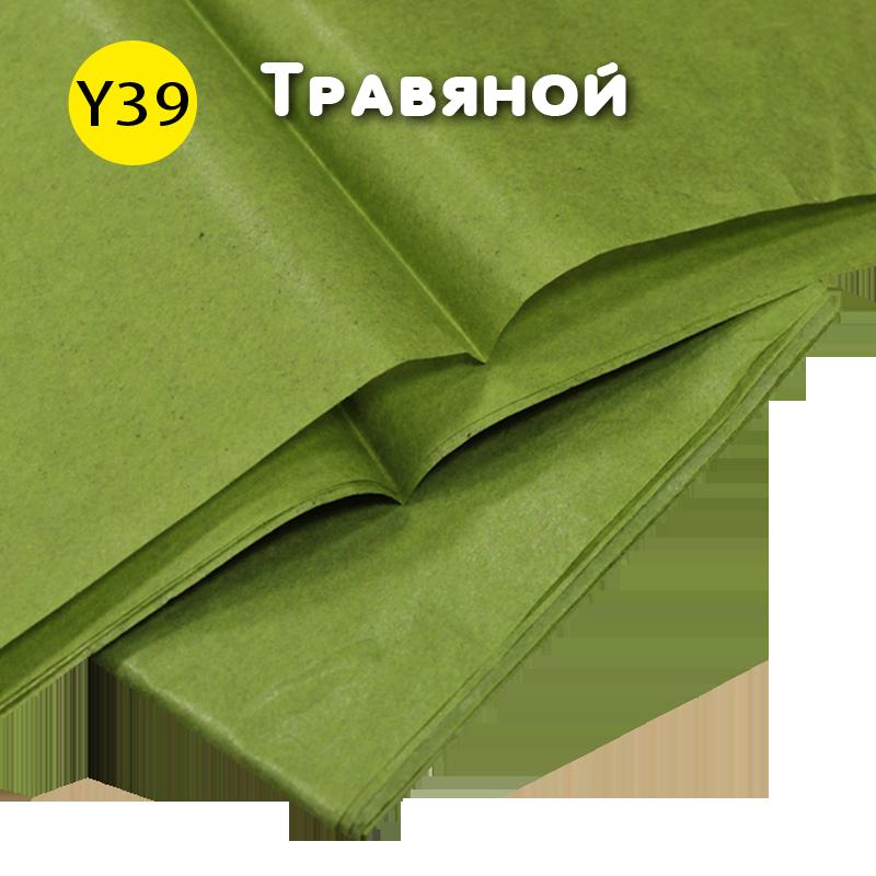 Бумага папиросная цветная