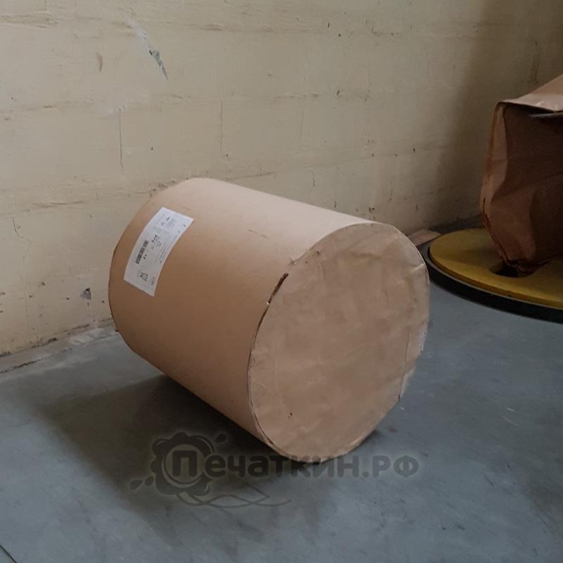 Тонкая упаковочная бумага Челябинск