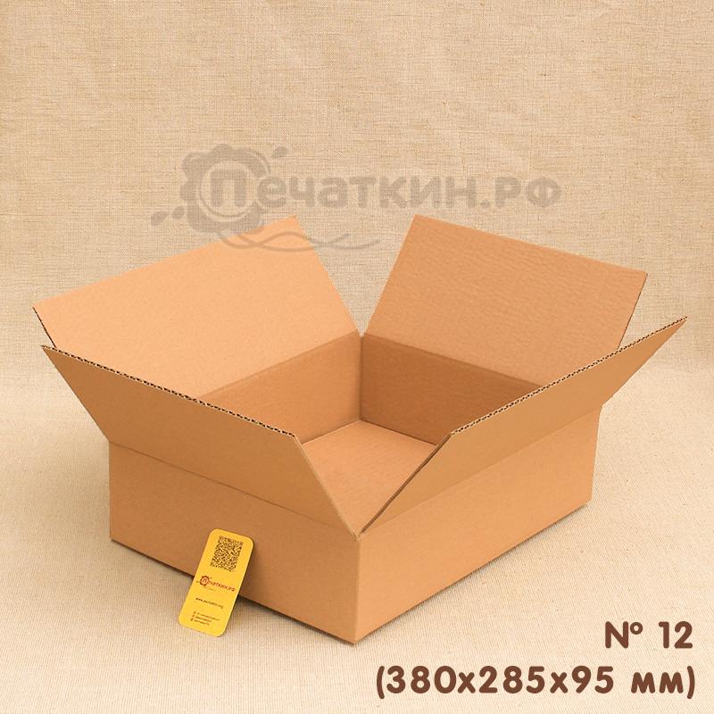 Бурые коробки Челябинск