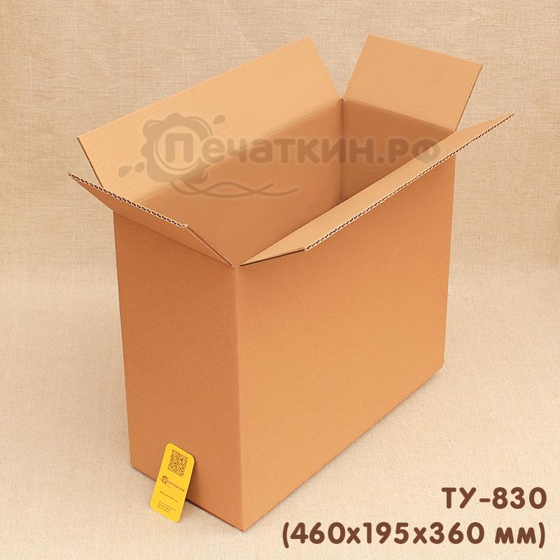 Коробки из гофрокартона Челябинск