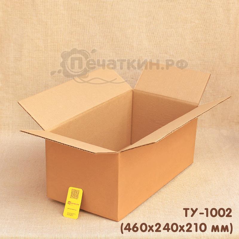 Коробки картонные Челябинск