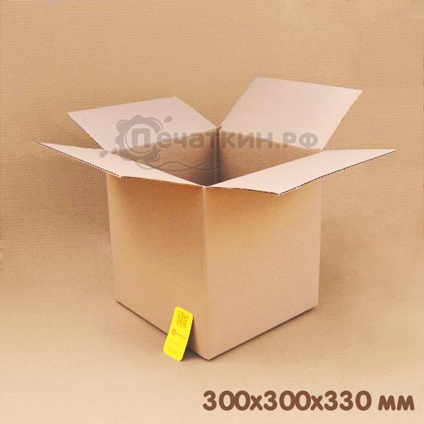 Коробка клапанная Челябинск