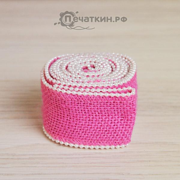 Лента розовая холщевая