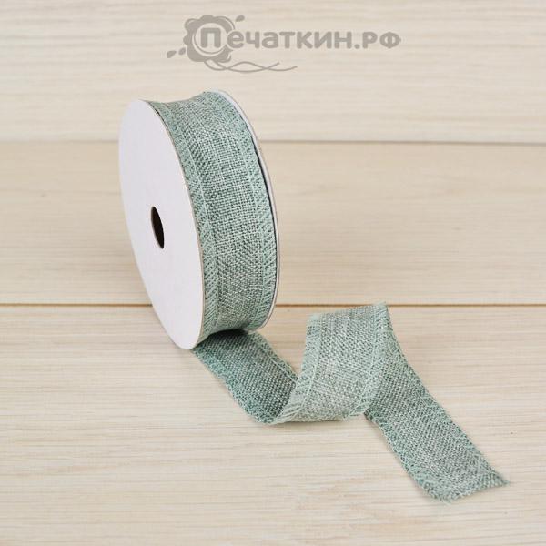 Лента серо зеленая из ткани