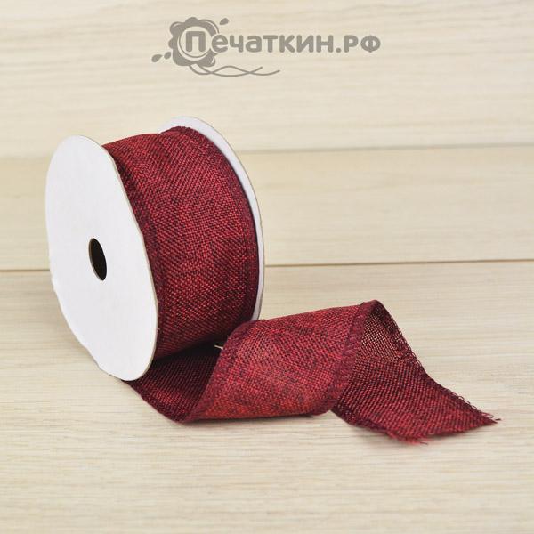 Широкая лента из ткани