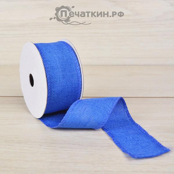 Синяя лента из ткани
