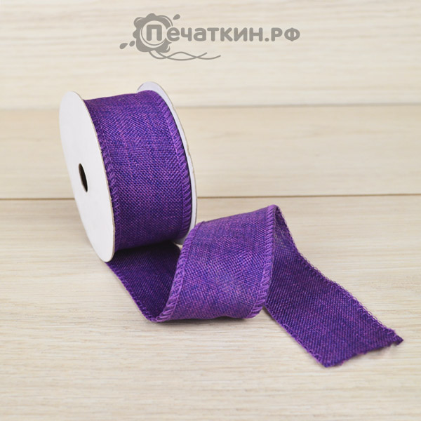Темно сиреневая лента из ткани купить в Челябинске