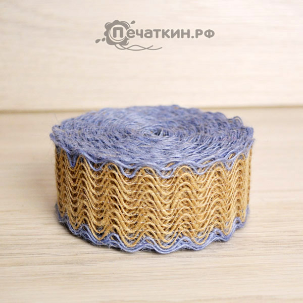Синяя холщовая лента