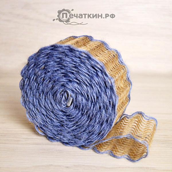 Лента холщовая синего цвета