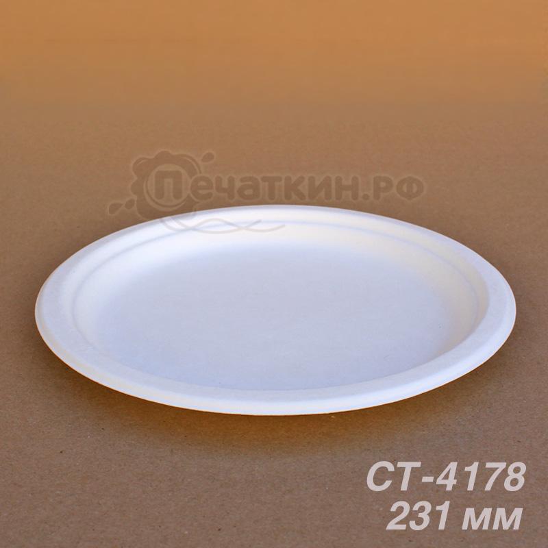 Сахарный тростник тарелка одноразовая