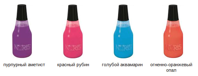 Краска 117UVA Noris