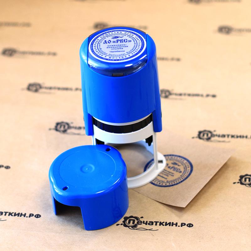 Автоматическая печать Челябинск
