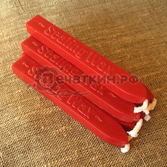 Красный сургуч с фитилем